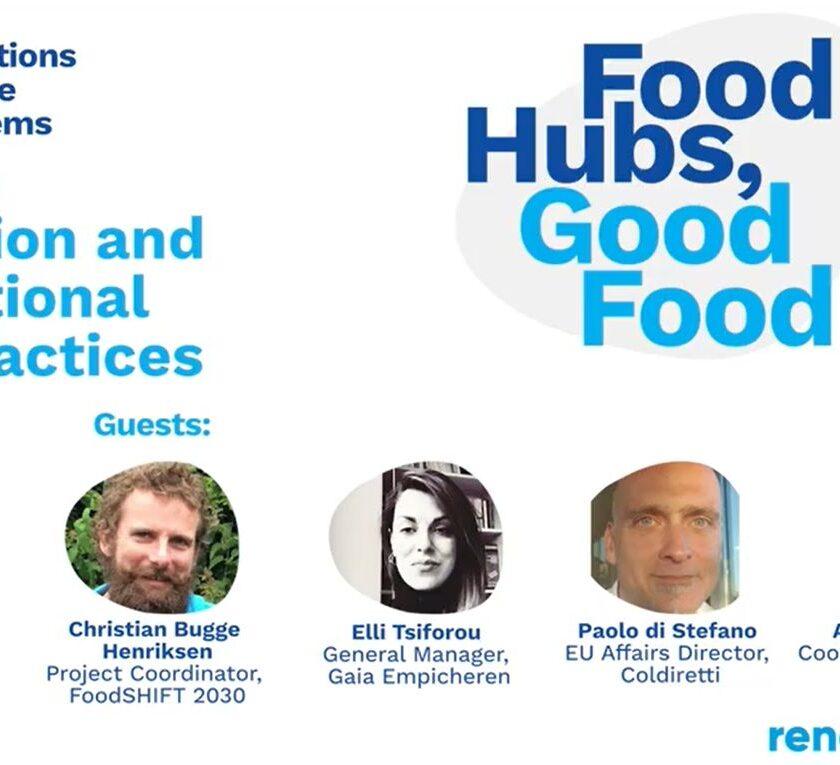 """Importanța procesului de digitalizare a activității agricole; educația în sensul folosirii tehnologiei; """"Food Hubs, Good Food"""" organizat de Dacian Cioloș"""